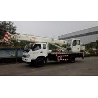 Wholesale 8 /12 /16 Tons Hydraulic Small Truck Crane , 10 Ton Crane Truck With Telecopic Boom from china suppliers