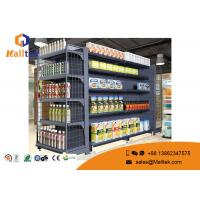 Wholesale Retail Store Supermarket Gondola Shelving Double Sided  Metal Pegboard from china suppliers
