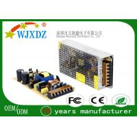 Wholesale Pure Aluminum 120W Constant Voltage Power Supply for Military Project / Stage from china suppliers