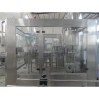 Wholesale Carbonated Beverage Automatic Bottle Filling Machine Juice Concentrate Dispenser from china suppliers