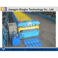 Wholesale Double Layer Roll Forming With Machine Colored Steel Sheet And Galvanized Steel Sheet from china suppliers