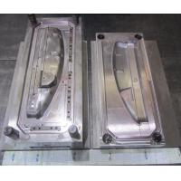 Wholesale PP 4AW Side Gate Types Injection Molding , 3 Plate Cold Runner Injection Mold from china suppliers