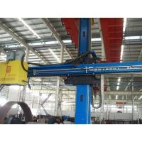 Wholesale Boom Retracting Stroke 5000 mm  Flux Delivery  Recovery System Fixed Front from china suppliers