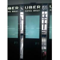 Wholesale Capacitive Small Industrial Touch Screen , All In One PC For Taxi Hailing from china suppliers