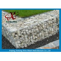 Wholesale 2*1*1m  / 1*1*1m Welded Hot Dip Galvanized Gabion Box For River Control from china suppliers