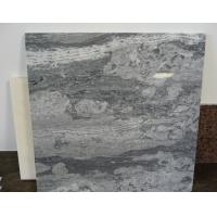 Wholesale Sales Promotion Narutal Polished Sea Waven NEW Product,Good Granite Tile&Slabs from CHINA from china suppliers