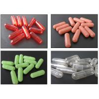 Wholesale Vegetarian Capsule Pullulan Colored Gel Capsules Size 2 For Pharmaceutical from china suppliers