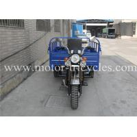Wholesale Professional 250CC Motor Tricycle Motorized Cargo Trike 3250mm X 1210mm X 1350mm from china suppliers