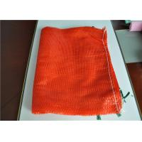 Wholesale Lightweight PE Plastic Mesh Bags Leno Mesh Material For Agriculture Package from china suppliers