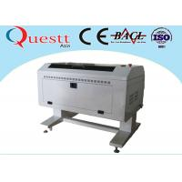 Wholesale Subsurface Laser Engraving Machine 3 Watt , 3D Crystal Small Laser Engraver from china suppliers
