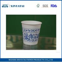 Wholesale 12 oz Insulated Disposable Hot Drink Paper Cups for Tea or Takeaway Coffee Cups from china suppliers