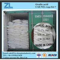 Wholesale CAS NO.:144-62-7,Oxalic Acid 99.6%min white crystal from china suppliers