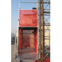 Wholesale Durable VFD Rack And Pinion Hoists For Oil Fields And Chemical Industry from china suppliers
