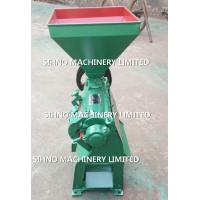 Wholesale The factory price Rice huller,Rice peeling machine, from china suppliers