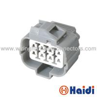 Wholesale Electrical Cable Connectors Female 2.2mm 8 Way Female Auto  6189-0134 from china suppliers