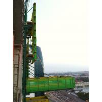 Wholesale Auto - Climbing Protection Scaffold / Construction Scaffolds PS-50 System from china suppliers
