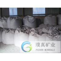 Wholesale Chinese factory supply CaF2 98% Acid Grade Fluorite Powder calcium fluoride 98% from china suppliers