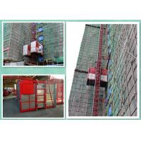 Wholesale Energy Saving Construction Building Hoist Single Cage / Double Cage from china suppliers