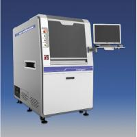 Wholesale laser making system from china suppliers