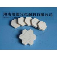 Wholesale Armor Ceramic Plate Bulletproof Vest from china suppliers