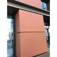 China Durable Exterior Wall Cladding Decorative Terracotta Facade Wall Panels Pavers on sale