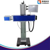 Wholesale Glass Engraving Equipment For Wine Bottle Glass , Leather Laser Engraving Machine from china suppliers