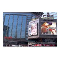 Wholesale High Intensity LED Digital Billboards10mm Full Color With RGBHV Signal from china suppliers