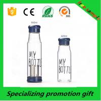 Wholesale Lightweight Transparent Advertising Cups Custom Borosilicate Glass Bottle from china suppliers
