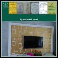 Wholesale Wholesale building material interior decorative gypsum 3D wall panel from china suppliers