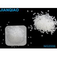 Wholesale Flame Retardant Maleic Anhydride Grafted Polypropylene For PP Mechanic Strength from china suppliers