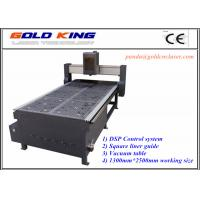 Wholesale 1325 wood cnc router for mdf, plywood, doors with DSP from china suppliers