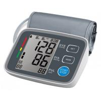 Wholesale U80EH Upper Arm Blood Pressure Monitor With Bluetooth Transmission from china suppliers