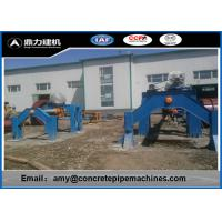 Wholesale Horizontal Cement Tube Forming Equipment , Concrete Pipe Making Machine Easy Operation from china suppliers