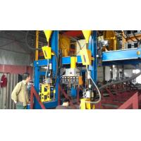 Wholesale Yellow Blue H Beam Welding Line With Double Drive 3.2mm-5mm Wire from china suppliers
