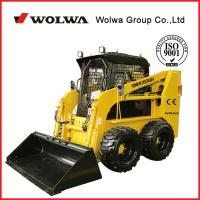 Wholesale new mini Skid Steer Loader GNHC60GH  from china suppliers