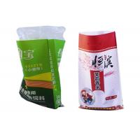Wholesale Customized Size PP Fertilizer Bags With PE Liner Bag Weather Resistant from china suppliers