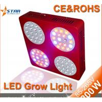 Wholesale 200 Watt Multi-Color LED Grow Lights Using Epistar Chip  120 Degree from china suppliers