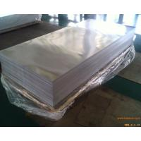 Wholesale Aircraft Fuel Tanks 1mm Thin Aluminum Sheet 1100 1050 1060 3003 BV Approved from china suppliers