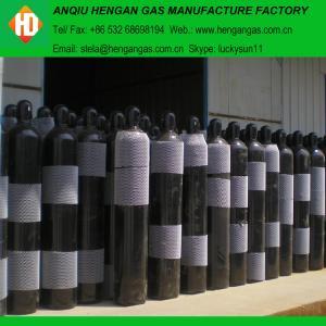 China argon/oxygen/helium mixed gas on sale