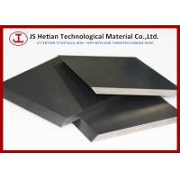 Wholesale CO 12% Tungsten Carbide Plate with Coarse Grain size , Hardness 82.8 - 83 HRA from china suppliers
