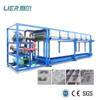 China LIER Energy Saving Direct Cooling Ice Block Machine Automatic Ice Making System on sale