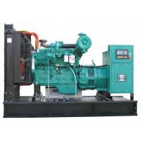 24V Electric Start Diesel Power Generator Sets With Self - Excited And Insulation Class H