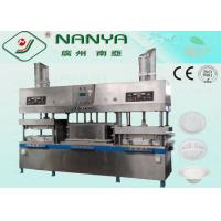 China Disposable Sugarcane Tableware Paper Plate Making Machine Bagasse on sale