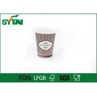 Quality Hot Bulk Biodegradable Paper Cups / Insulated Printed Paper Cups Logo Customsized for sale