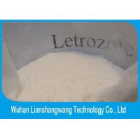 Wholesale Antineoplastic Anti Estrogen Steroids Letrozole Femara CAS 112809-51-5 from china suppliers