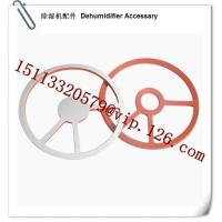 Wholesale China Dehumidifier Accessary Manufacturer from china suppliers