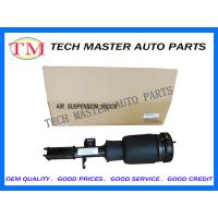 Wholesale Car X5 BMW Air Suspension Parts Front Air Shock Airmatic Struts OE 37116757501 from china suppliers