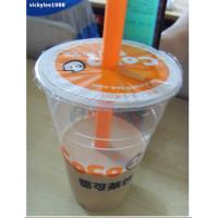 Wholesale 3300pcs Lastic Cup Sealing Film For 98mm Diameter Cup PET PE from china suppliers