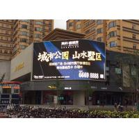 Wholesale Front Maintained Video Outdoor Advertising Led Display Signs High Brightness Eco Friendly from china suppliers