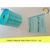 Wholesale Buffering Void-fill High Performance PE Air Packing Clear Blue Customized printing Film from china suppliers